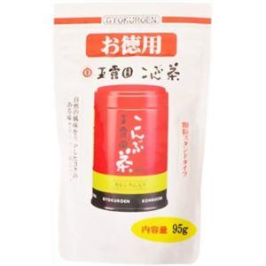玉露園 こんぶ茶 95g 【5セット】