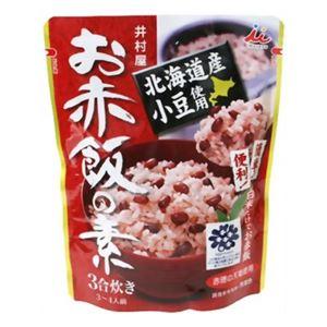 井村屋 お赤飯の素 230g 【17セット】