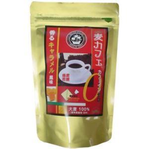 健茶館 麦カフェ 香るキャラメル風味 4.5g×15包【4セット】