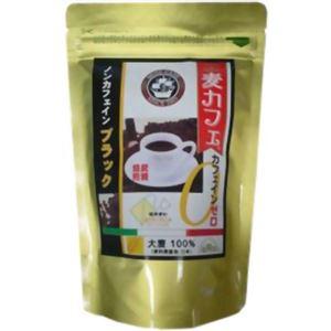 健茶館 麦カフェ ノンカフェインブラック 4.5g×18包【4セット】