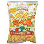 カルビー ベジたべる あっさりサラダ味 55g 【30セット】