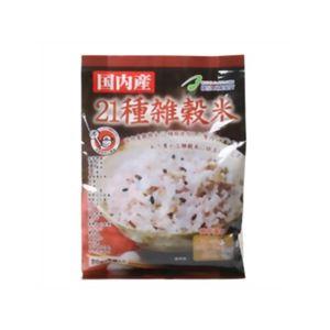 国内産 21種雑穀米 160g 【3セット】