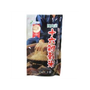 国内産 十六雑穀米(黒千石入り) 75g 【5セット】