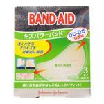 バンドエイド キズパワーパッド ひじ・ひざ保護用 3枚入 【4セット】