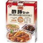 カロリーナビ 酢豚セット 320kcal【3セット】