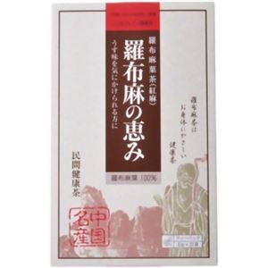 羅布麻の恵み 6g×32包【3セット】