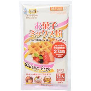 ホワイトソルガムのお菓子ミックス粉 300g 【7セット】