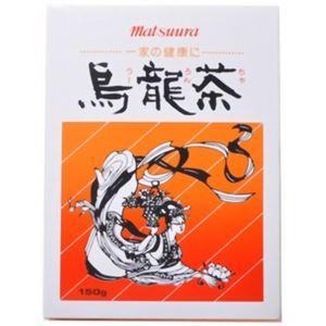 烏龍茶 150g 【2セット】