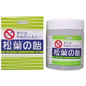 メイワ 松葉の飴 125g 【2セット】