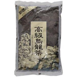高級烏龍茶 お徳用 450g 【2セット】