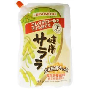 味の素 健康サララ 400g エコパウチ 【14セット】 【特定保健用食品(トクホ)】