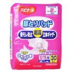 ハビナース 尿とりパッド 横モレ防止超高立体ギャザー 女性用 30枚 【2セット】