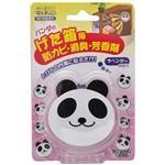 パンダの げた箱用防カビ・消臭・芳香剤 7g 【8セット】