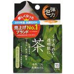 自然ごこち 茶 洗顔石けん 80g 【5セット】
