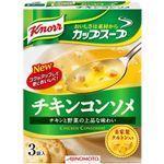クノールカップスープ チキンコンソメ 3袋入 【11セット】