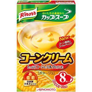 クノールカップスープ コーンクリーム 8袋入 【12セット】