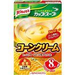 クノールカップスープ コーンクリーム 8袋入 【12セット】の詳細ページへ