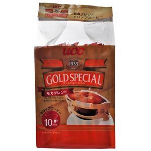 UCC モカブレンド ゴールドスペシャル ドリップコーヒー モカブレンド 8g×10袋【7セット】