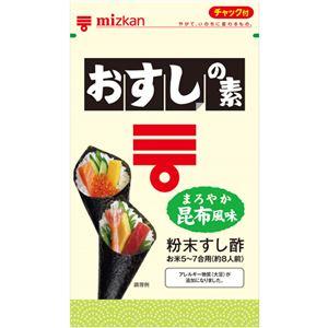 ミツカン おすしの素 まろやか昆布風味 75g 【18セット】