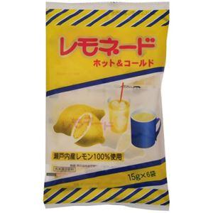レモネード ホット&コールド 15g×6袋【10セット】