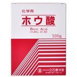 ホウ酸 粉末 化学用 500g 【4セット】