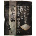 ひしわ 昆布茶 50g 【5セット】
