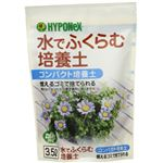 ハイポネックス エコガーデン コンパクト培養土 3.5L 【4セット】