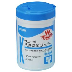 サニーポ 洗浄除菌ワイパー 本体100枚 【9セット】