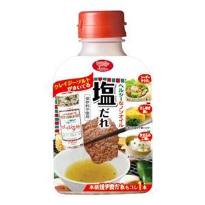 塩だれ クレイジーソルト味 200g 【4セット】