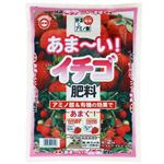 園芸の土 あまーい!イチゴ肥料 2kg 【2セット】