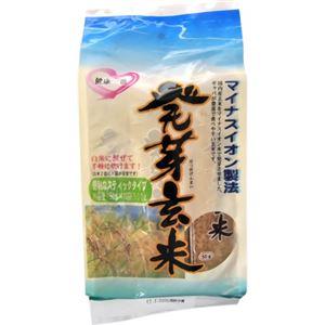 日本精麦 発芽玄米 スティックタイプ 50g×10袋【3セット】