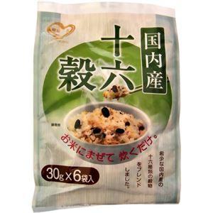 日本精麦 国内産 十六穀 30g×6袋【3セット】