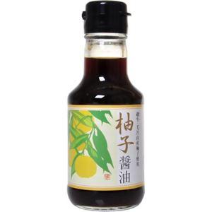 弓削多 柚子醤油 150ml 【8セット】
