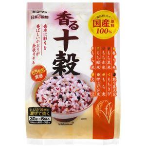 キッコーマン 日本の穀物 香る十穀 30g×6袋【5セット】