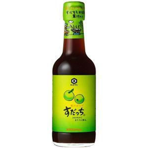 キッコーマン 果汁ぽんず すだっち 250ml 【9セット】