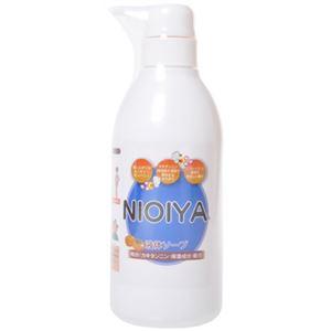 体臭・口臭対策通販 NIOIYA 柿渋配合 液体ソープ 500ml 【2セット】