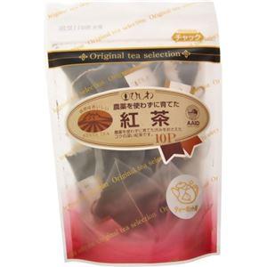 ひしわ 農薬を使わずに育てた紅茶 ティーポット用 10袋【7セット】