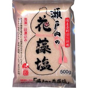 瀬戸内の花藻塩 500g 【11セット】