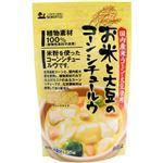 創健社 お米と大豆のコーンシチュールウ 135g 【6セット】