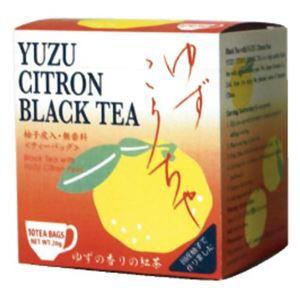 ゆず紅茶 2g×10袋【4セット】