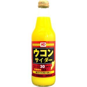 【ケース販売】ウコンサイダー 340ml×20本