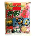 SUNBELLEX 骨粉 1kg 【5セット】