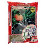トマト・茄子・キュウリの肥料