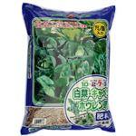 園芸の土 白菜・キャベツ・ホウレン草の肥料 5kg 【2セット】