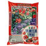 SUNBELLEX 有機化成肥料 5kg 【2セット】