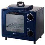 コイズミ オーブントースター KOS-0700/A(ブルー)