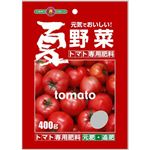 SUNBELLEX 夏野菜 トマト専用肥料 400g 【8セット】
