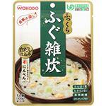 食事は楽し ふっくらふぐ雑炊 100g 【13セット】