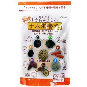 十六栄養米 30g×6袋【3セット】