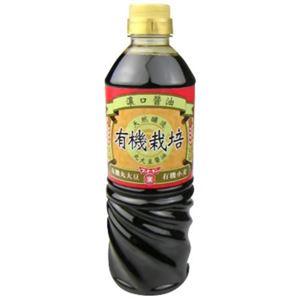 フンドーキン 有機栽培 丸大豆醤油 濃口 720ml 【4セット】